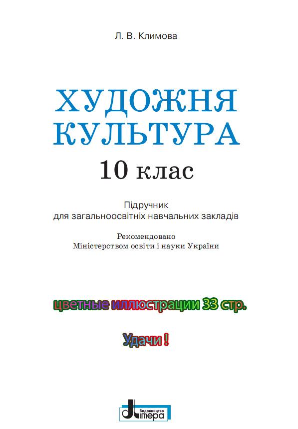 http://gimnasium107.ucoz.ua/Klimova.jpg